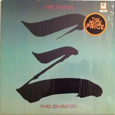Third Generation mp3 Album by Hiroshima