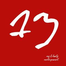 My Bloody Underground mp3 Album by The Brian Jonestown Massacre