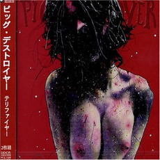 Terrifyer (Japanese Edition) mp3 Album by Pig Destroyer
