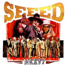 Next! mp3 Album by Seeed