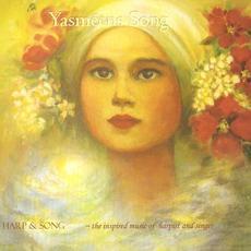 Yasmeens Song mp3 Album by Yasmeen Amina Olya