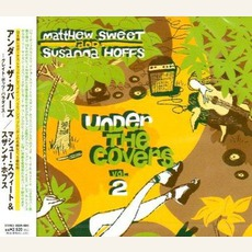 Under The Covers, Volume 2 (Japanese Edition)