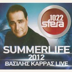 Summerlife mp3 Live by Vasilis Karras
