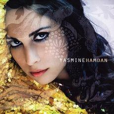 Yasmine Hamdan mp3 Album by Yasmine Hamdan