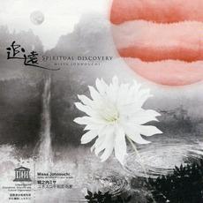 Spiritual Discovery mp3 Album by Missa Johnouchi