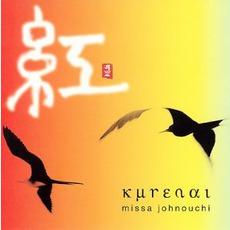Kurenai mp3 Album by Missa Johnouchi
