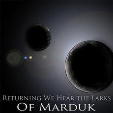 Of Marduk E.P.