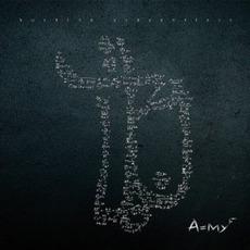 AMYF (Premium Edition) mp3 Album by Bushido