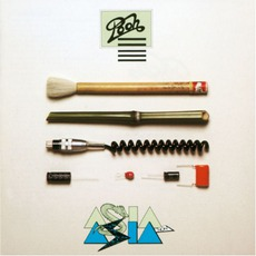Asia Non Asia (Re-Issue)