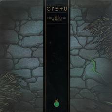 Die Chinesische Mauer mp3 Album by Michael Cretu
