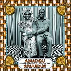 1990-1995 : Le Meilleur Des Années Maliennes mp3 Artist Compilation by Amadou & Mariam