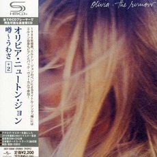 The Rumour (Japanese Edition) mp3 Album by Olivia Newton-John
