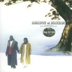 Sou Ni Tilé mp3 Album by Amadou & Mariam