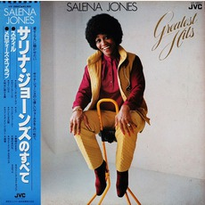 Greatest Hits mp3 Artist Compilation by Salena Jones