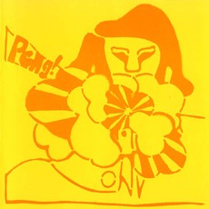 Peng! (Re-Issue) mp3 Album by Stereolab