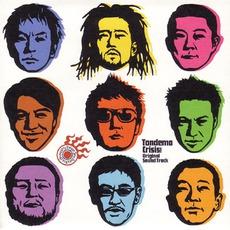 Tondemo Crisis! Original Soundtrack