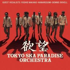 欲望 mp3 Album by Tokyo Ska Paradise Orchestra (東京スカパラダイスオーケストラ)