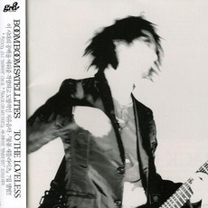 To The Loveless by Boom Boom Satellites