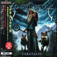Takatalvi (Japanese Edition)