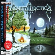 Silence (Japanese Edition)