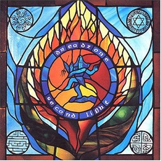 Second Light mp3 Album by Dreadzone