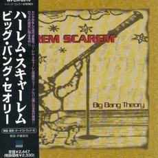 Big Bang Theory (Japanese Edition)
