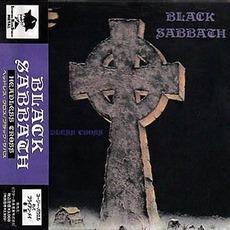Headless Cross (Japanese Edition)