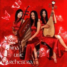 Ayumi Hamasaki Songs Meet Princess China Music Orchestra
