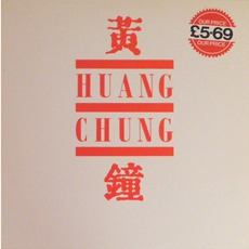 Huang Chung mp3 Album by Wang Chung