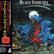 Forbidden (Japanese Edition) mp3 Album by Black Sabbath