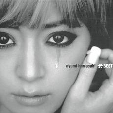 A BEST by Ayumi Hamasaki (浜崎あゆみ)
