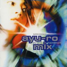 SUPER EUROBEAT presents ayu-ro mix