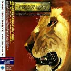 Pride Of Lions (Japanese Edition)