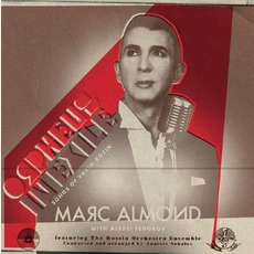 Orpheus In Exile - Songs Of Vadim Kozin mp3 Album by Marc Almond