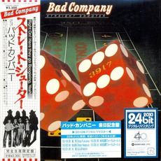 Straight Shooter (Japanese Edition) mp3 Album by Bad Company