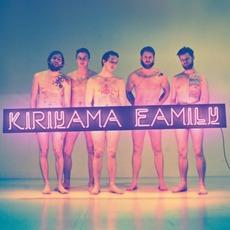 Kiriyama Family mp3 Album by Kiriyama Family