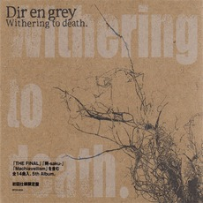 Withering To Death. by DIR EN GREY