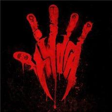 Hydra mp3 Album by Otep