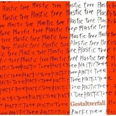 Gestalt Houkai (ゲシュタルト崩壊)
