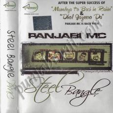 Steel Bangle