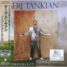 Imperfect Harmonies (Japanese Edition)