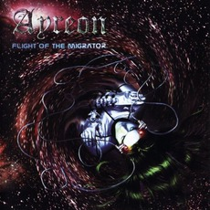Universal Migrator, Part 2: Flight Of The Migrator by Ayreon