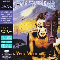 In Your Multitude (Japanese Edition) mp3 Album by Conception
