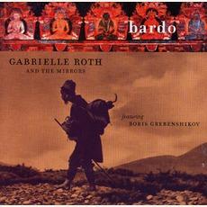 Bardo (Feat. Boris Grebenshikov)