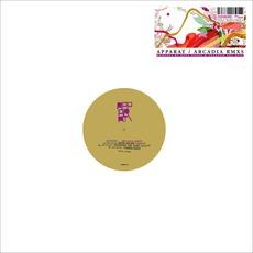 Arcadia Rmxs mp3 Remix by Apparat