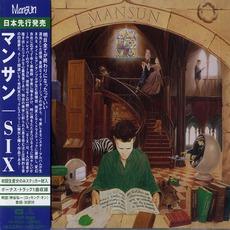 Six (Japanese Edition) by Mansun