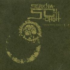 Ne(XXX)t Epilog by Sebkha-Chott