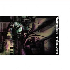 Permutation mp3 Album by Amon Tobin