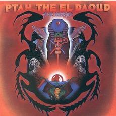 Ptah, The El Daoud mp3 Album by Alice Coltrane