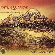 In The Land Of The Rising Sun: Live In Japan 2001